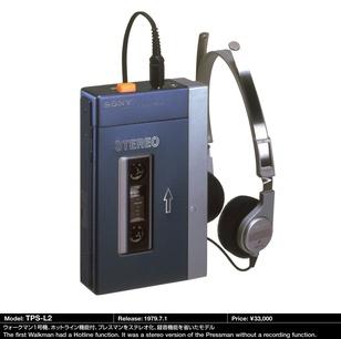 Le Walkman a 30 ans