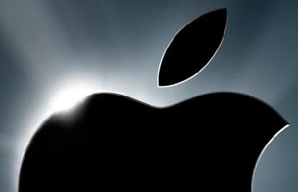 Mais que va dévoiler Apple ?