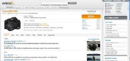 Wikio shopping : Kelkoo 2.0 ?
